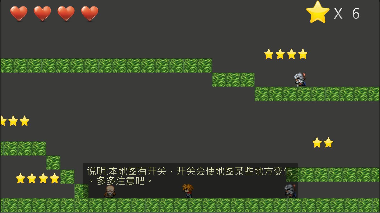 《Unity3D开发的2D游戏---《遗忘的世界》》