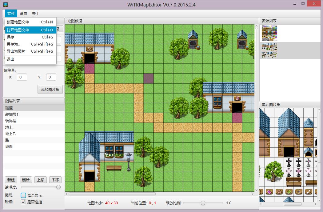 《JavaFX开发的地图编辑器WiTKMapEditor(更新GitHub地址)》