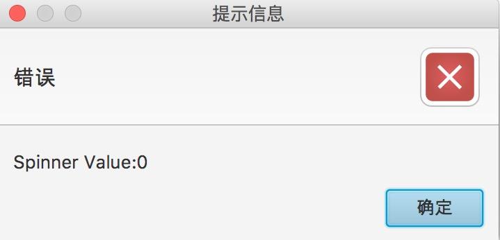 《JavaFX新增控件》