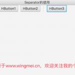 从零开始学习JavaFX(17) 控件篇之Separator