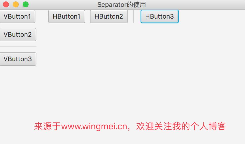 《从零开始学习JavaFX(17) 控件篇之Separator》
