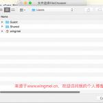 从零开始学习JavaFX(18) 控件篇之File Chooser