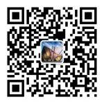 关于武汉光谷城市建设的微信公众号
