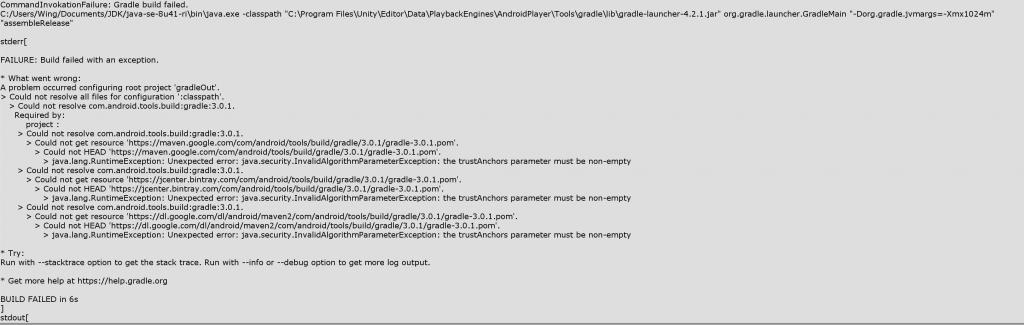 《Unity3D build android apk的多个错误》